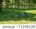 木陰に置かれた椅子 71249128