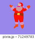 赤い服を着た愉快なサンタクロースのイラスト 71249783