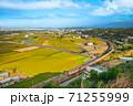 tanwen railway station in miaoli county, taiwan 71255999