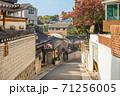 Historic Bukchon Hanok Village in seoul, south korea 71256005