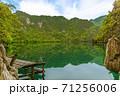 landscape of kayangan lake, Coron, Palawan, philippines 71256006