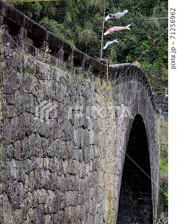 国指定重要文化財の霊台橋と鯉幟 (熊本県美里町) 71256962