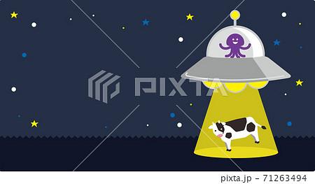 宇宙人が乗った未確認飛行物体(UFO)に連れ去られる(アブダクション)牛 71263494