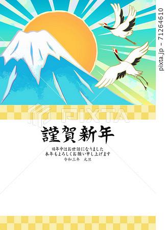 年賀状 2021年 令和三年 富士山と朝日と鶴 71264610
