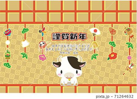 丑年 年賀状 2021年 つるし飾り 横 71264632