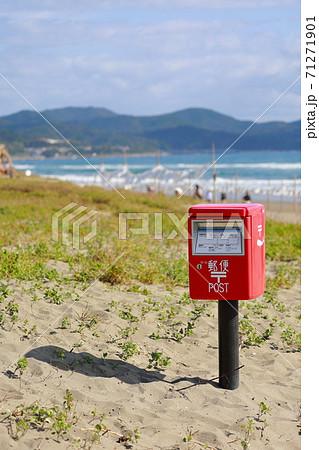 入野海岸のポスト 71271901