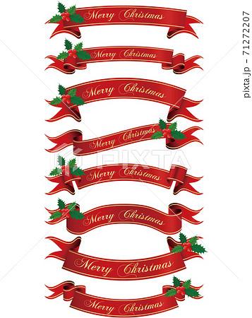 クリスマス用ギフト 71272207