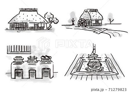 味のある墨絵調の田舎の古民家のイラストセット/白背景 71279823