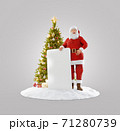 Merry Christmas and Happy New Year concept. 71280739