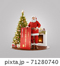 Merry Christmas and Happy New Year concept. 71280740