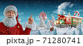 Merry Christmas and a Happy new year concept 71280741
