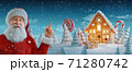 Merry Christmas and a Happy new year concept 71280742