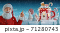 Merry Christmas and a Happy new year concept 71280743