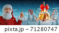 Merry Christmas and a Happy new year concept 71280747