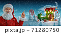 Merry Christmas and a Happy new year concept 71280750