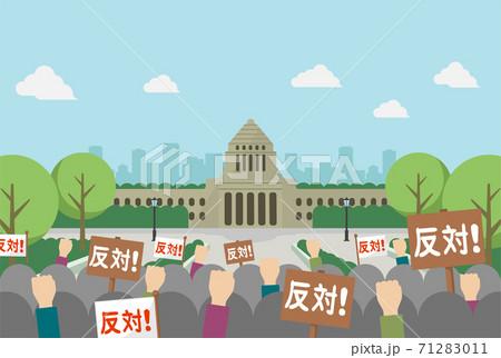 日本の国会議事堂と抗議デモ ベクターイラスト 71283011