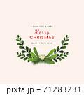 クリスマス カード フレーム 71283231