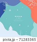 背景 クリスマス カード 71283365