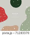 背景 冬 カード 71283370