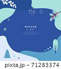 背景 冬 カード 71283374