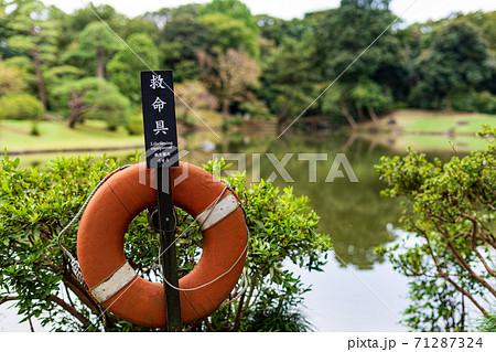 六義園の池に設置している救命用浮き輪 71287324