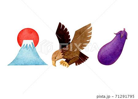 手描き水彩 | 富士山 鷹 茄子 イラスト 71291795