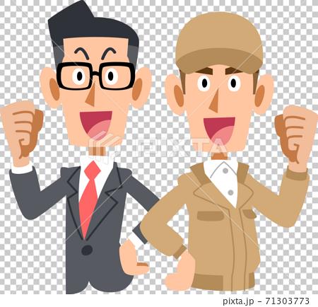 一個穿著西裝的男人的上半身背靠背擺姿勢,一個穿著米色工作服的男人上半身 71303773