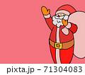 冬のクリスマスのサンタクロースのイラスト 71304083