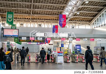 京王線飛田給駅 71306868