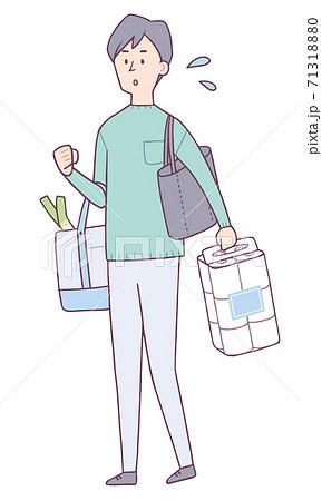 買い物をする男性 71318880