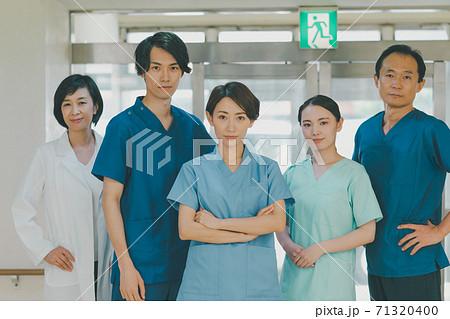 Hospital  71320400