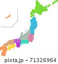 日本地図 エリア別 ドット 71326964