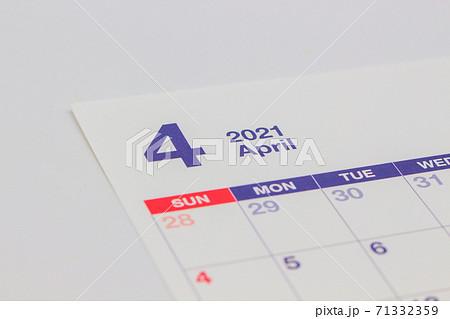 2021年のカレンダー 4月の暦 71332359
