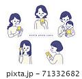 スマートフォンを使う女性たち 71332682