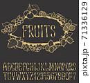 Seamless berries pattern 71336129