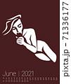 Vector Erotic Calendar 71336177