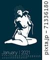 Vector Erotic Calendar 71336180