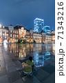 雨の東京駅 71343216