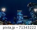雨の東京駅 71343222