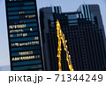 【大阪なんば】なんばパークスのイルミネーション【高層ビルとホテルを添えて】 71344249