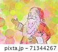 クリスマスの聖なる夜に現れた愉快で幸せそうなサンタクロースのイラスト画像 71344267