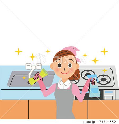 キッチンを清掃する女性 71344552