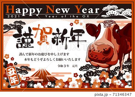 2021年賀状テンプレート「ブラック&レッド」謹賀新年 日本語添え書き付 71346347