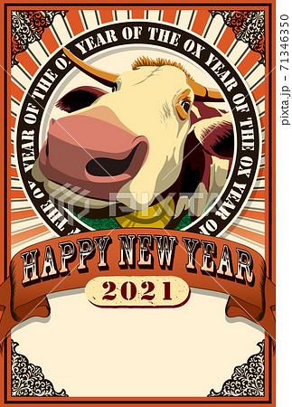 2021年賀状テンプレート「アートポスター風年賀状」ハッピーニューイヤー 手書き文字用スペース空き
