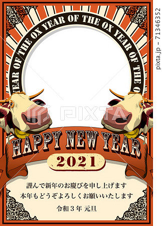 2021年賀状テンプレ「アートポスター風フォトフレーム年賀状」ハッピーニューイヤー 日本語添え書き付