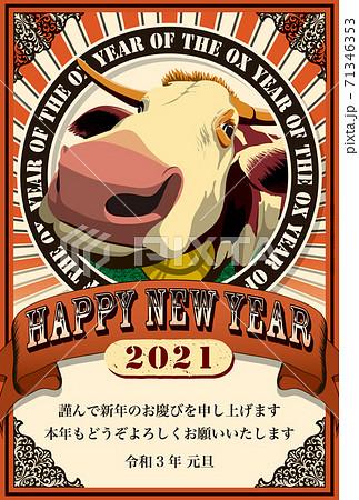 2021年賀状テンプレート「アートポスター風年賀状」ハッピーニューイヤー 日本語添え書き付