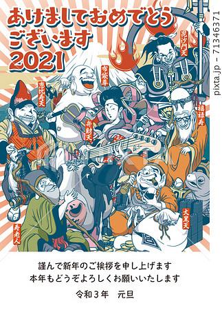 2021年賀状テンプレート「ちょっとおかしな七福神」あけましておめでとうございます 日本語添え書き付き