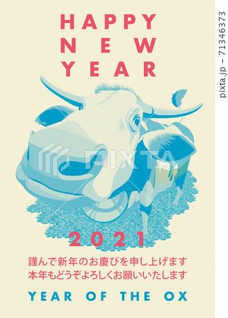 2021年賀状テンプレート「2色デザイン年賀状」ハッピーニューイヤー 日本語添え書き付