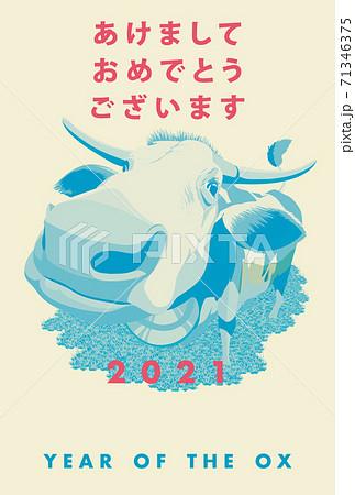 2021年賀状テンプレート「2色デザイン年賀状」あけおめ 手書き文字スペース空き 71346375