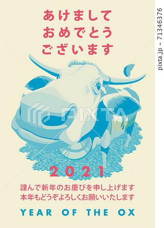 2021年賀状テンプレート「2色デザイン年賀状」あけましておめでとうございます 日本語添え書き付